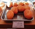 Mukai Bakery shop2020-2.JPG