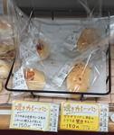 Natural Bakey shop2.JPG