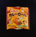 Nihon Ham.JPG