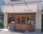 OJI-PAN shop.JPG