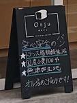 Orju kanban.jpg