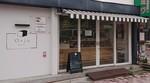 Orju shop.JPG