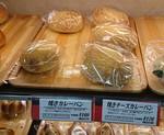 Oven Fresh Kitchen Keiseitakasago shop2.JPG