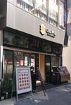 PLATINUM MEAT Shinbashi shop.JPG