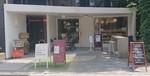 Pan&espresso shop2019.JPG