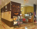 Pannowa shop.JPG