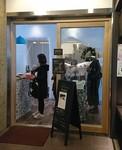 Pantoespressotojiyugata shop.JPG