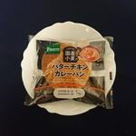 Pasco kokusankomugi butterchiken.JPG