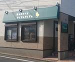 PiYoPiYo shop.JPG