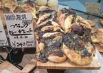 R Baker Ooimachi shop201811-2.JPG