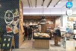 R Baker Sakuragicho shop.JPG