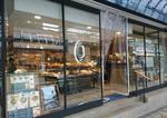 R Bakery shop.JPG