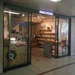 Refrain shop.JPG