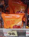 SEIYU shop202007.JPG