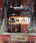 SEIYU shop202009.JPG