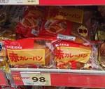 SEIYU shop202011.JPG