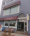 Senba shouten shop.JPG