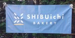 Shibuichi Bakery kanban2019.JPG