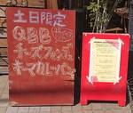 Shima kanban202004.JPG