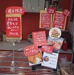 Shima shop2020-2.JPG