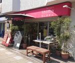 Shima shop202004.JPG