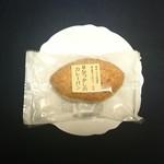 Shinbashi goody.JPG