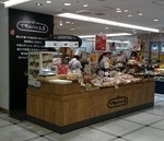 Shitamachi shop.JPG