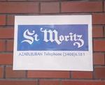 St.moritz kanban2017.JPG