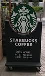 Starbucks kanban2020.JPG