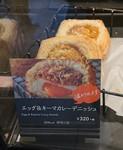 Starbucks shop2020.JPG