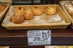 Suminoe shop2020-2.JPG