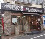 Suminoe shop2020.JPG