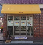 Sumireiro shop.JPG