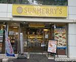 Summerry  Narimasu shop.JPG