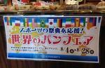 Summerry  Narimasu shop3.JPG