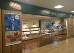 Swan Bakery Ooi shop.JPG