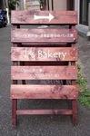 T's Bakery kanban.JPG