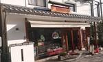 TAIHEIDO shop.JPG