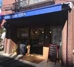 TERA shop.JPG