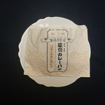 Takakuseipan butterchiken.JPG