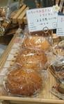 Takewaka Bakery shop2.JPG