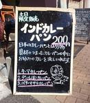 Tiffin de coco kanban.JPG