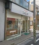 Timeline shop.JPG