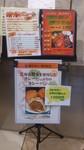 Tokyo curry meitenkai kanban.jpg