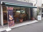 Verde Reglo Akihabara shop.JPG