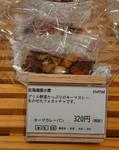YAWARA shop3.JPG