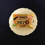 Yamazak2020.JPG