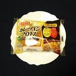 Yamazaki2017.JPG