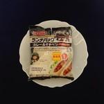 Yamazaki Lauchpack Apa.JPG