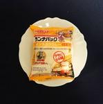 Yamazaki Lauchpack GoG0curry.JPG